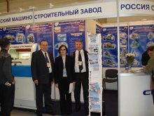 Участие в научно-практических конференциях и выставках